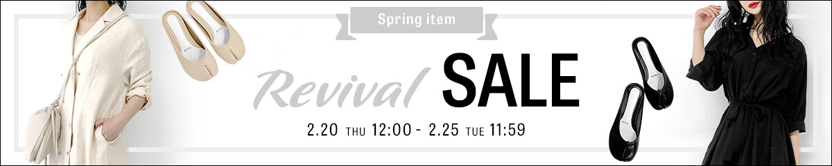 LVEU. REVIVAL SALE